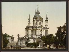 st andre's church kiev russia